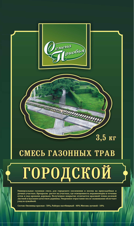 Газон Городской, упак. 3,5 кг
