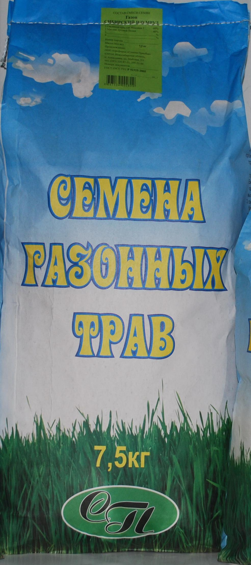 Газон Городской, упак. 7,5 кг