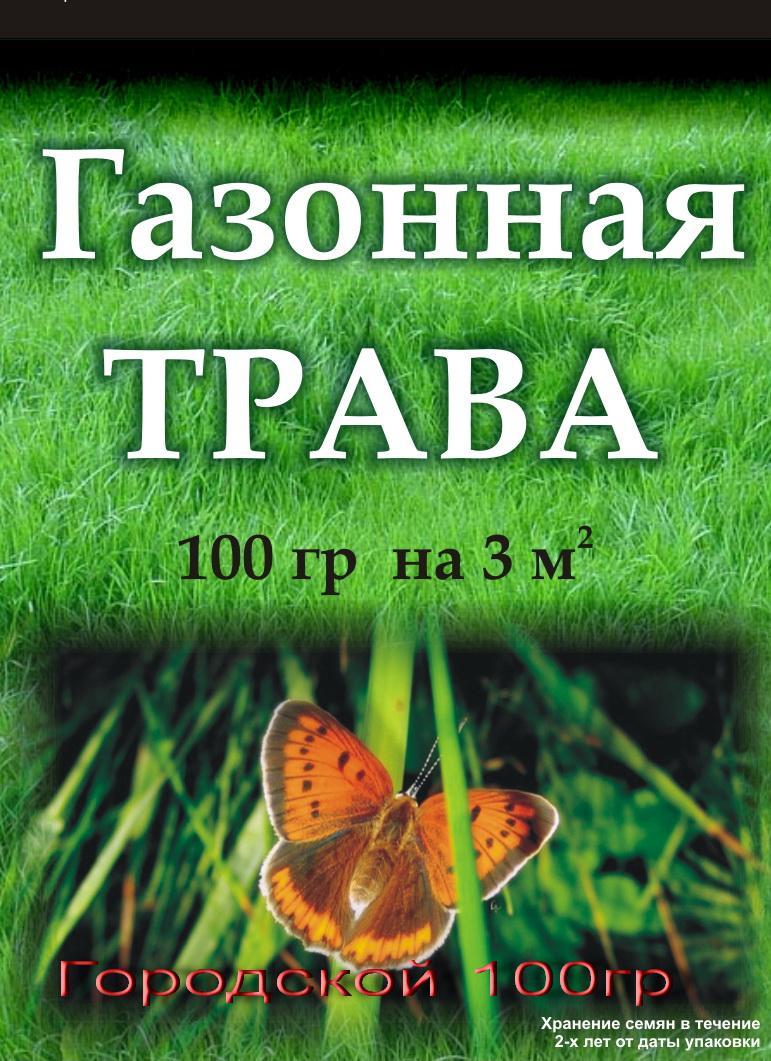 Газон Городской, коробка 100г