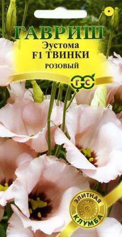 Эустома Твинки розовый ф.п.5шт