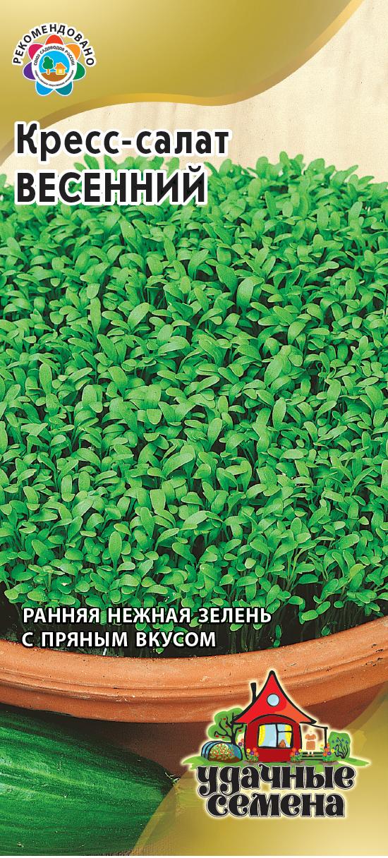 Кресс-салат Весенний 2,0 г Уд. с.