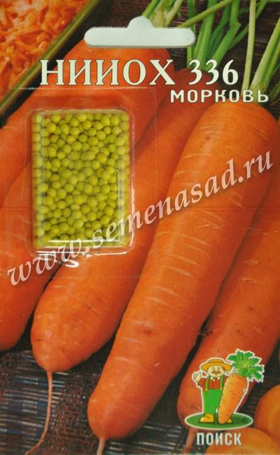 Морковь (Драже) НИИОХ 336 (ЦВ) 300шт.