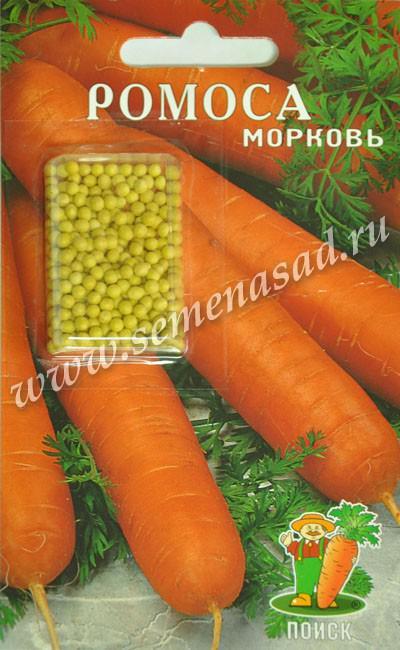 Морковь (Драже) Ромоса (ЦВ) 300шт.