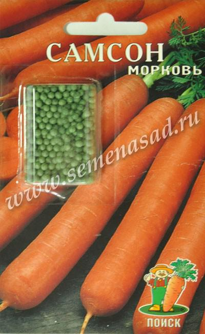 Морковь (Драже) Самсон (ЦВ) 300шт.