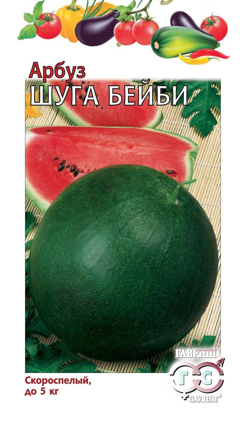 Арбуз Шуга Бейби  1 г