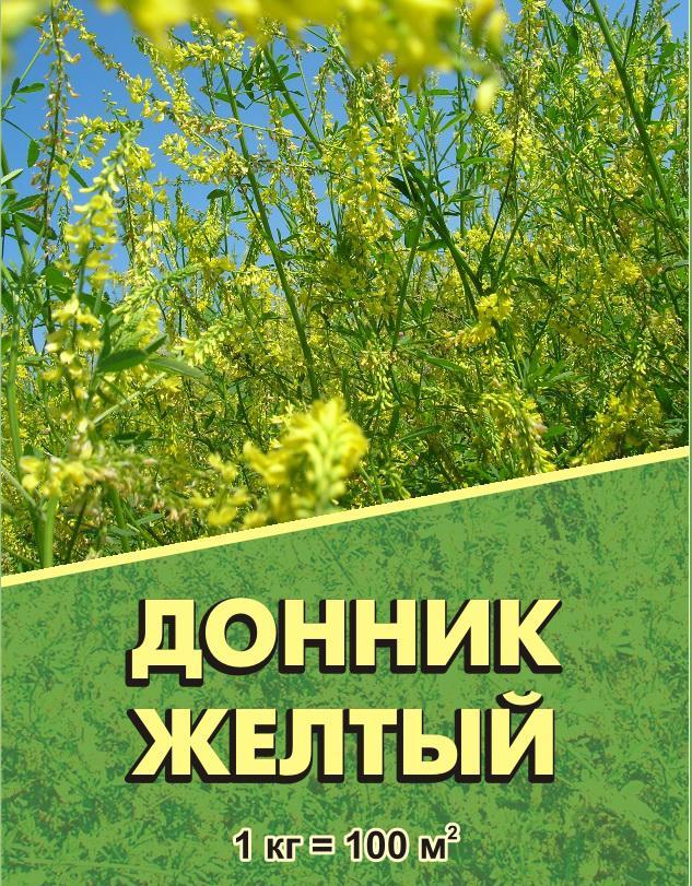 Донник желтый, коробка 1кг (уп.14шт)