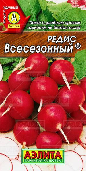Редис Всесезонный ф.п.3г