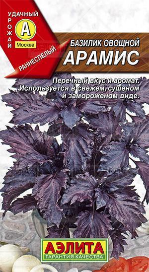 Базилик Арамис (фиолетовый) ф.п.0,3г