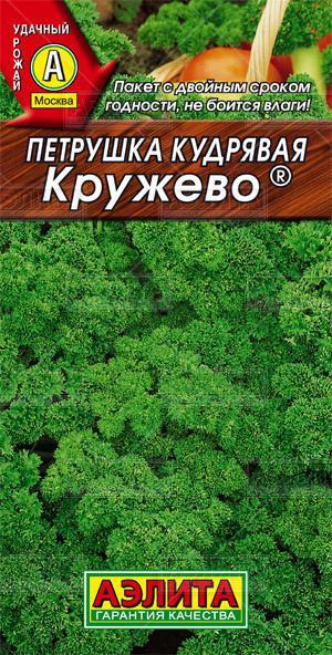 Петрушка Кружево кудрявая ф.п.2г