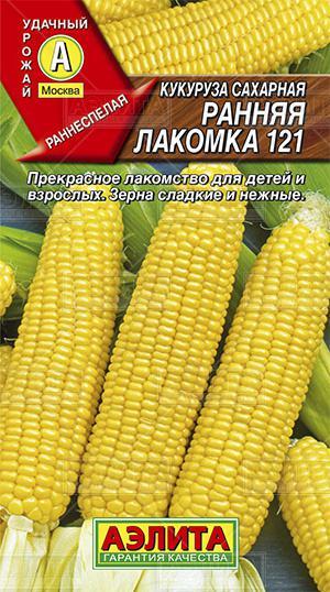 Кукуруза Ранняя лакомка 121 ф.п.7г
