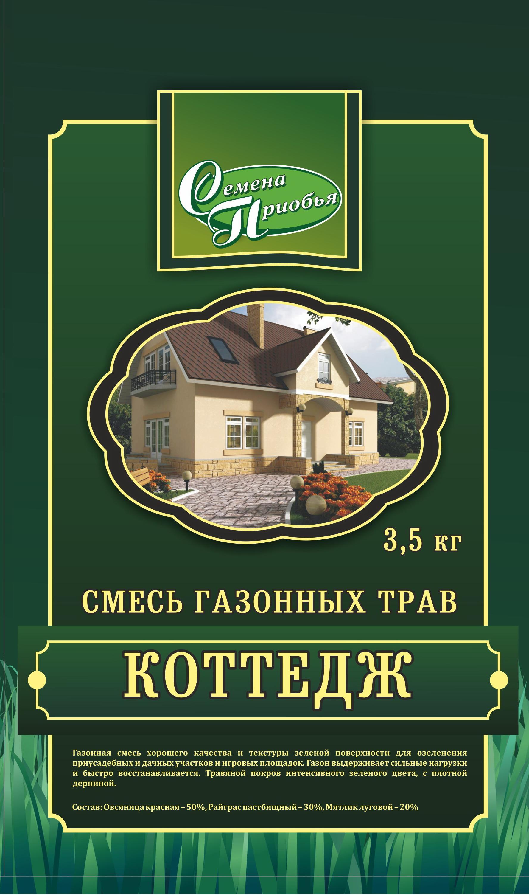 Газон Коттедж, упак. 3,5 кг