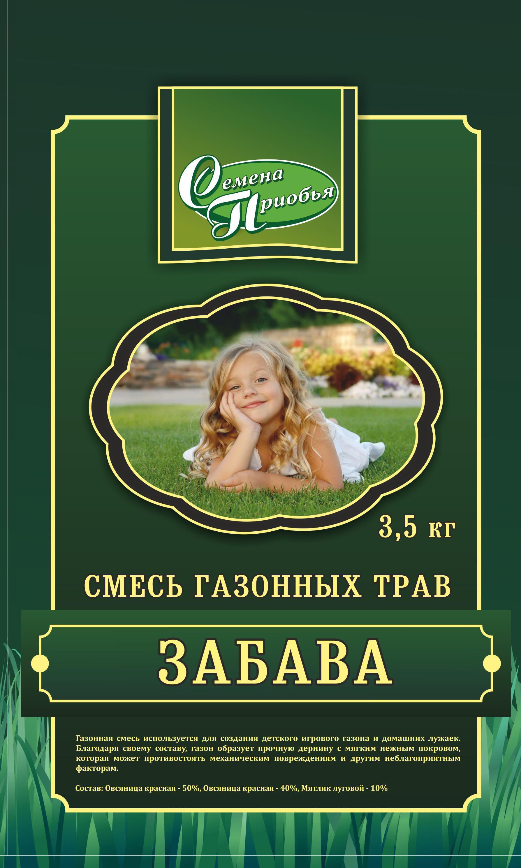 Газон Забава, упак. 3,5 кг