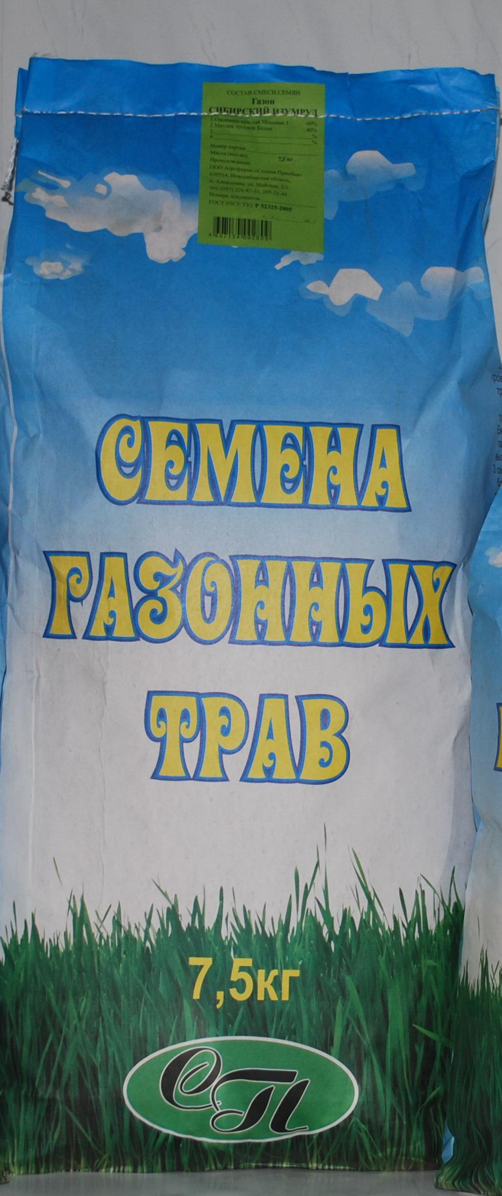 Горчица белая рядовая, упак.10 кг