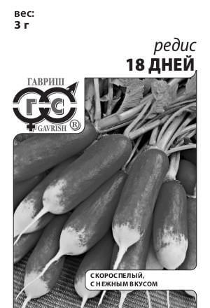 Редис 18 дней 3 г (б/п)