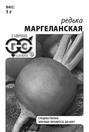 Редька Маргеланская 1 г (б/п с евроотв.) Н12