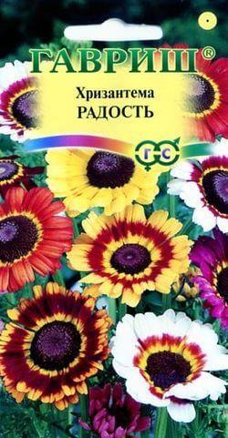 Хризантема Радость 0,5 г