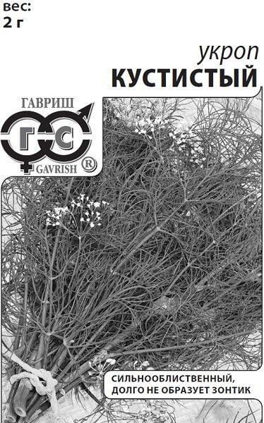 Укроп Кустистый 2 г (б/п)