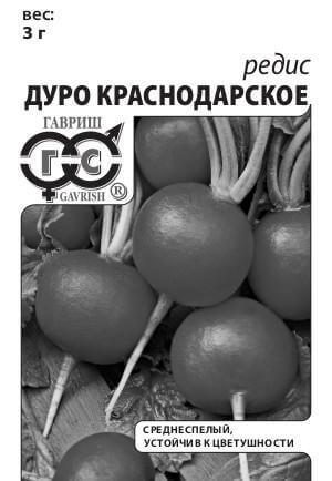 Редис Дуро Краснодарское 3,0 г (б/п) Н12