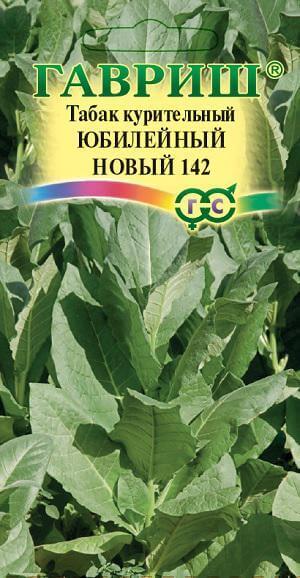Табак Юбилейный новый 142 курительный 0,01 г Н12