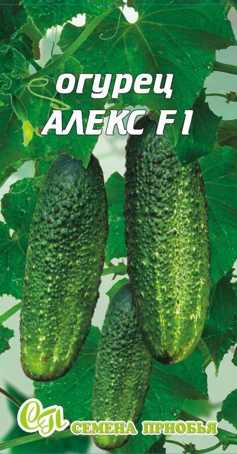 Огурец Алекс F1 ф.п.8шт