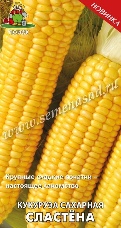 Кукуруза Сластёна сахарная (А)(ЦВ) 5гр.