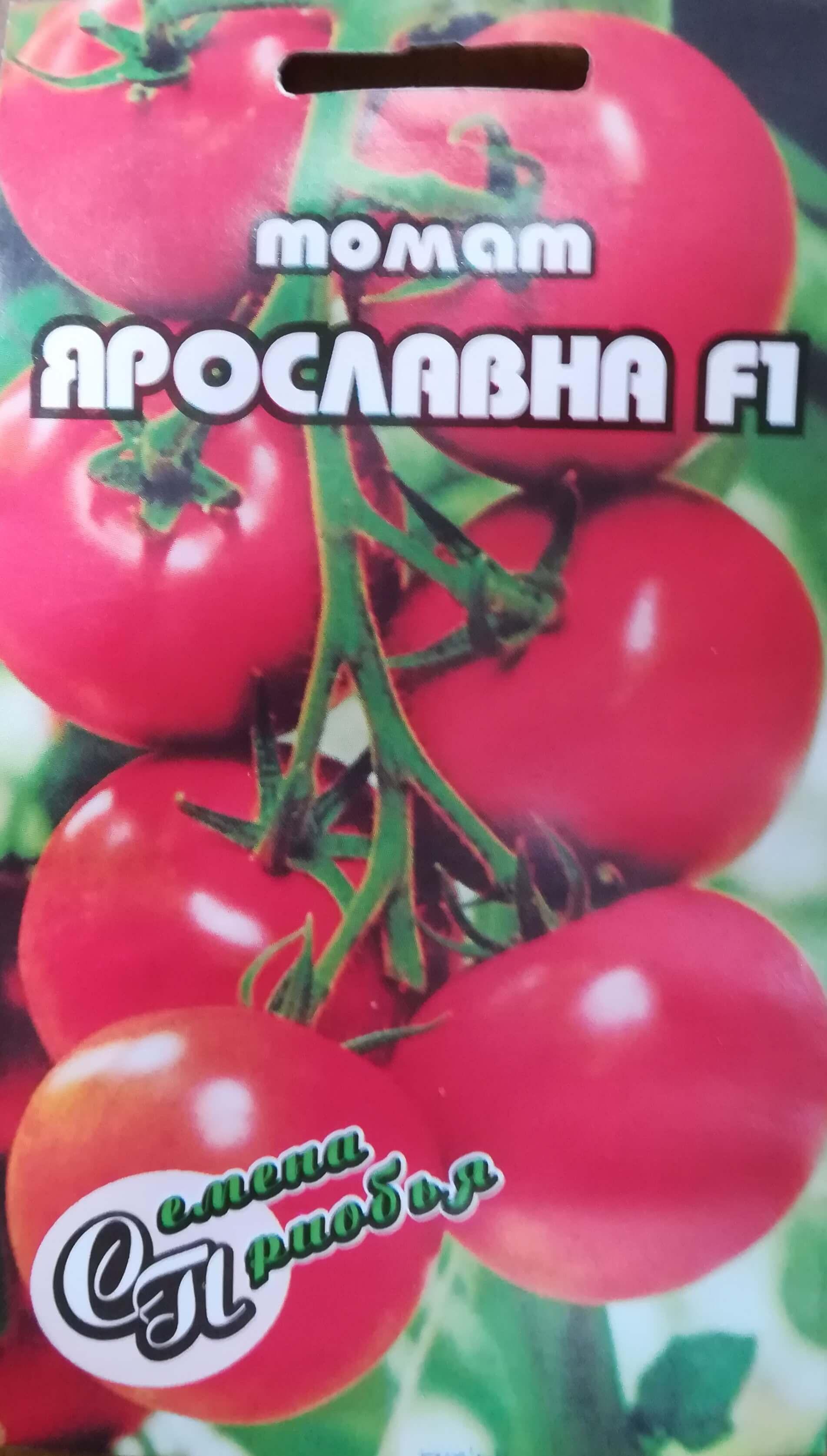 Томат Ярославна ф.п.15шт