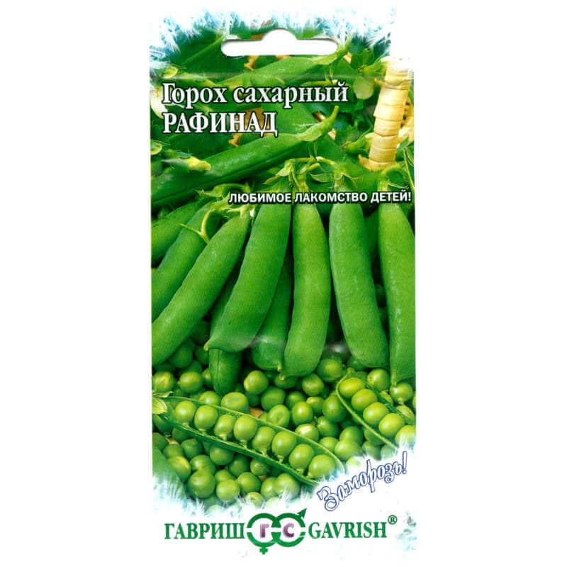 Горох Рафинад сахарн. 10 г серия Заморозь!