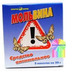 Антимоль Мольвина табл.0,02