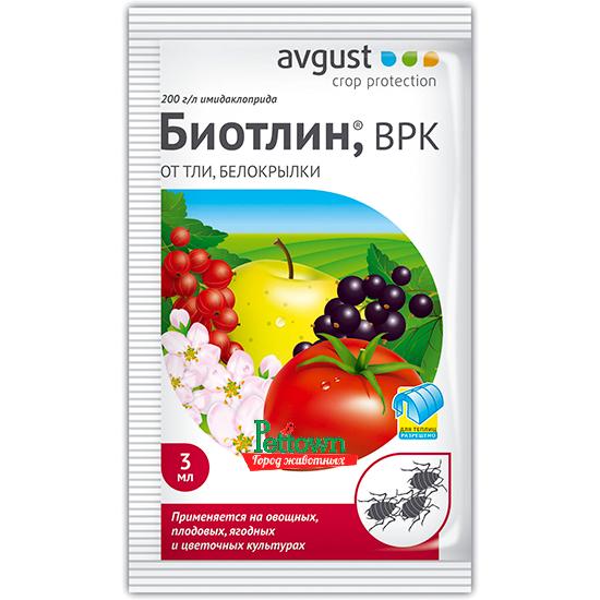 Биотлин пакет 3 мл (защита плод. и цвет. культур от вредителей) кор.200шт