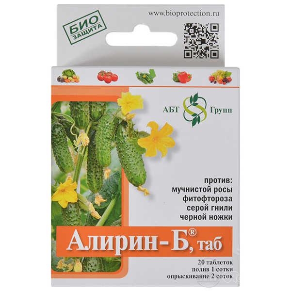 Алирин-Б (20 таб.) от грибных заболеваний