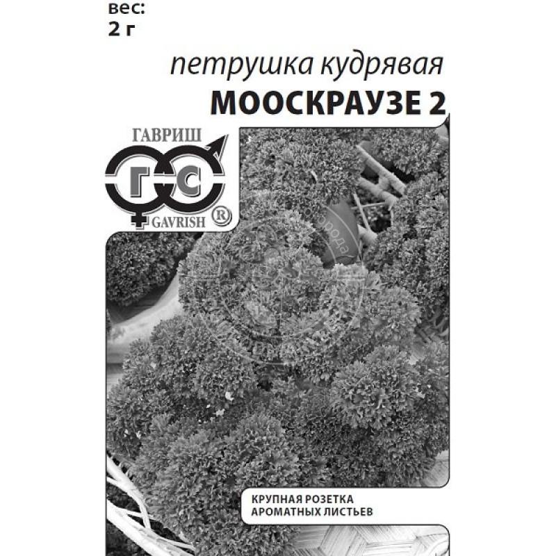 Петрушка Мооскраузе 2  2 г (б/п)