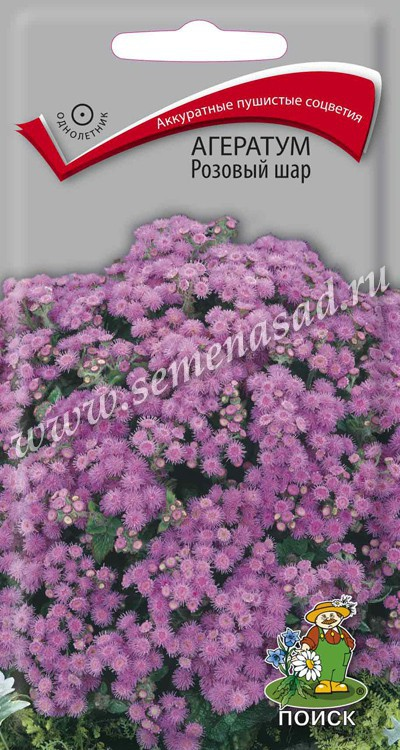 "Агератум Розовый шар (ЦВ) (""1) 0,1гр."