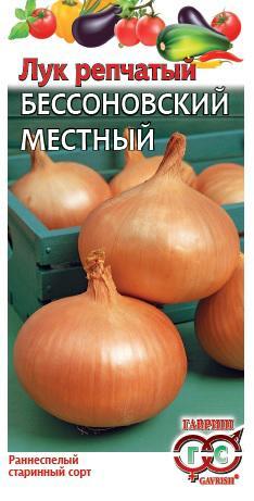 Лук репчатый Бессоновский ф.п. 1г