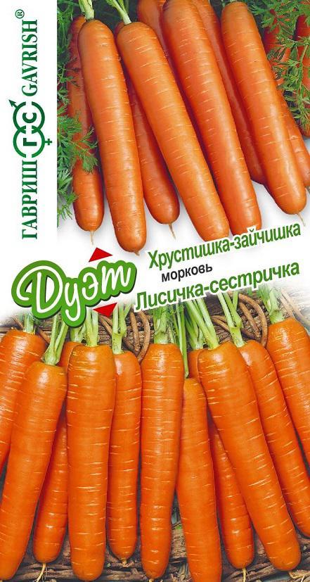 Морковь Хрустишка-зайчишка+Лисичка-сестричка автор. серия Дуэт 4г Н17