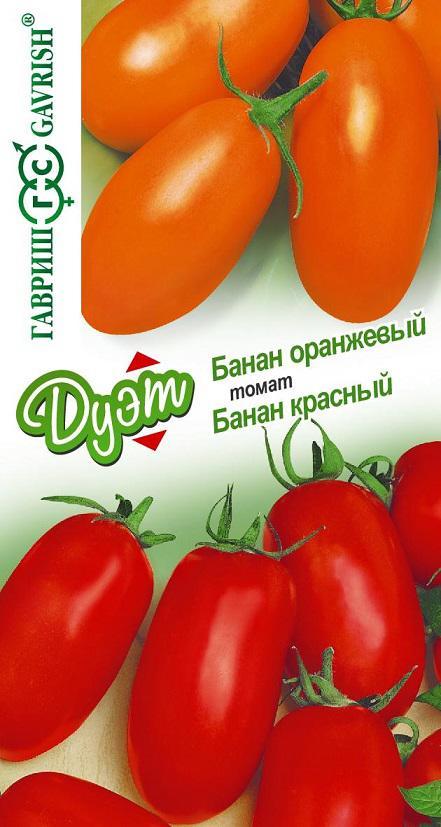 Томат Банан красный+Банан оранжевый автор. серия Дуэт 0,2 г