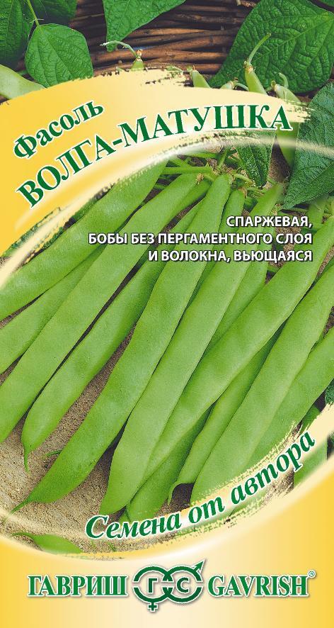 Фасоль Волга-матушка (зеленая, вьющаяся) 5,0г автор.