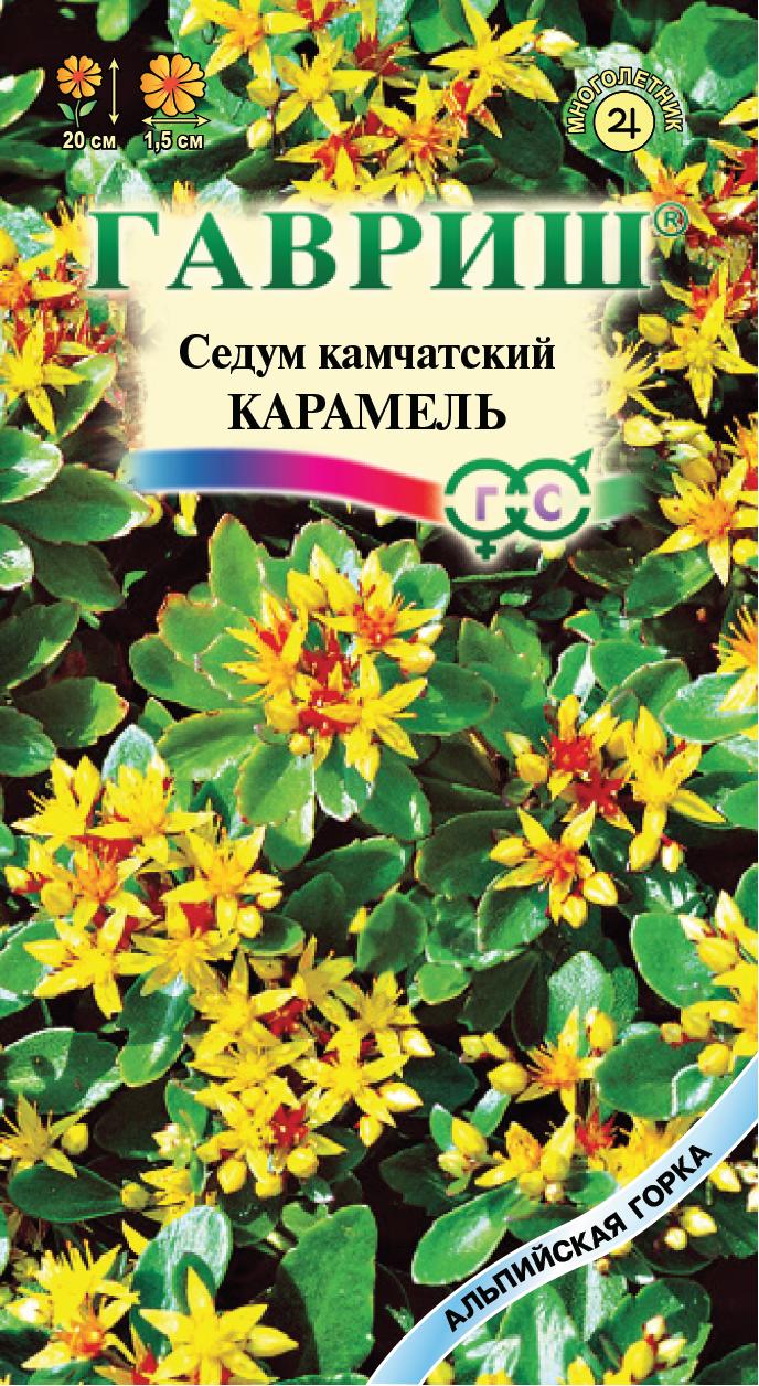 Седум Карамель камчатский * 0,01 г сер. Альпийская горка
