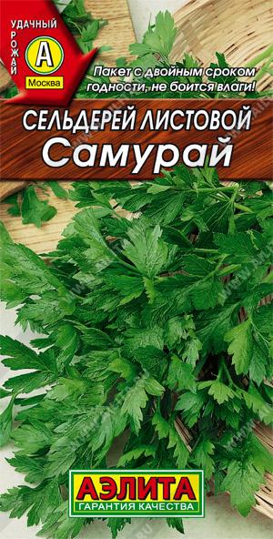 Сельдерей Самурай листовой ф.п.0,5г