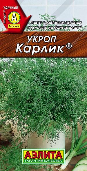 Укроп Карлик ф.п.3г